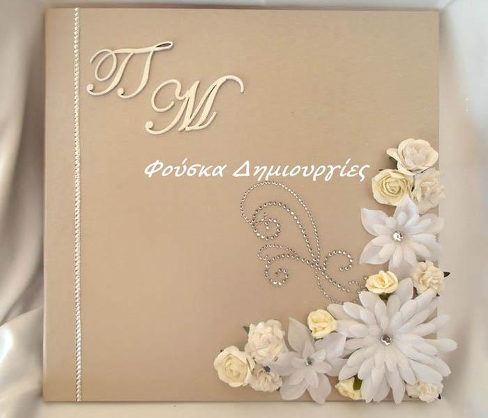 Album wedding 026